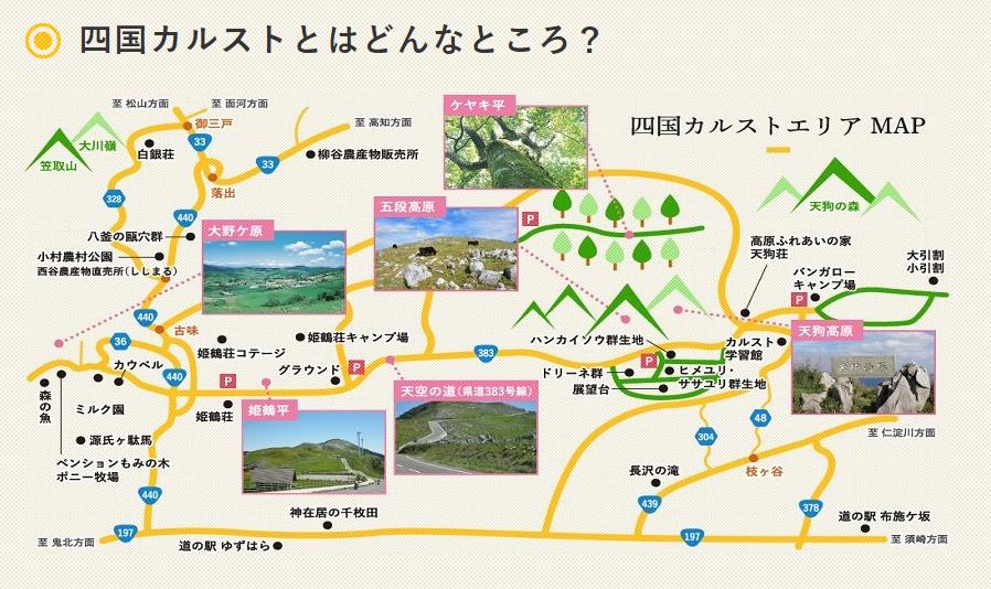 f:id:gouriki2020:20200928165809p:plain