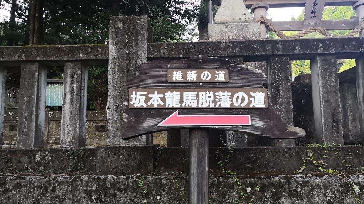 f:id:gouriki2020:20200929150600j:plain