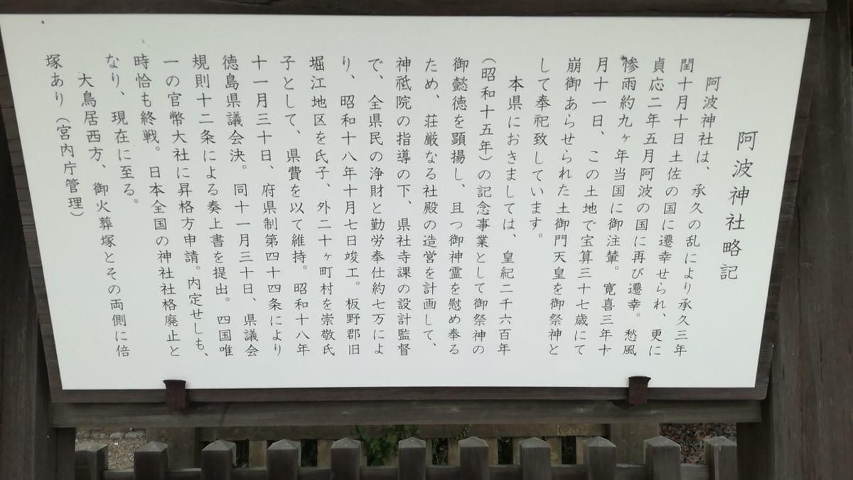 f:id:gouriki2020:20201013213410j:plain