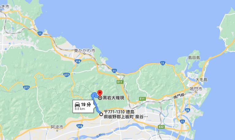 f:id:gouriki2020:20201028212736p:plain