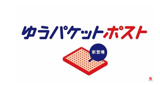 f:id:gouriki2020:20201104210930p:plain