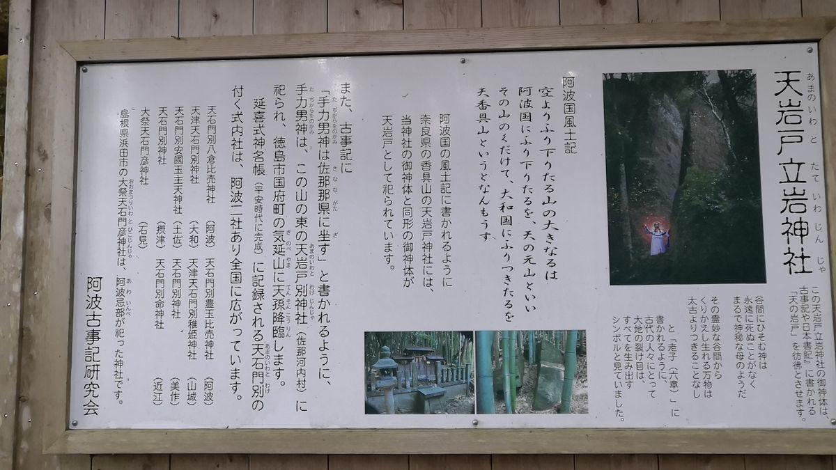 f:id:gouriki2020:20201123212101j:plain