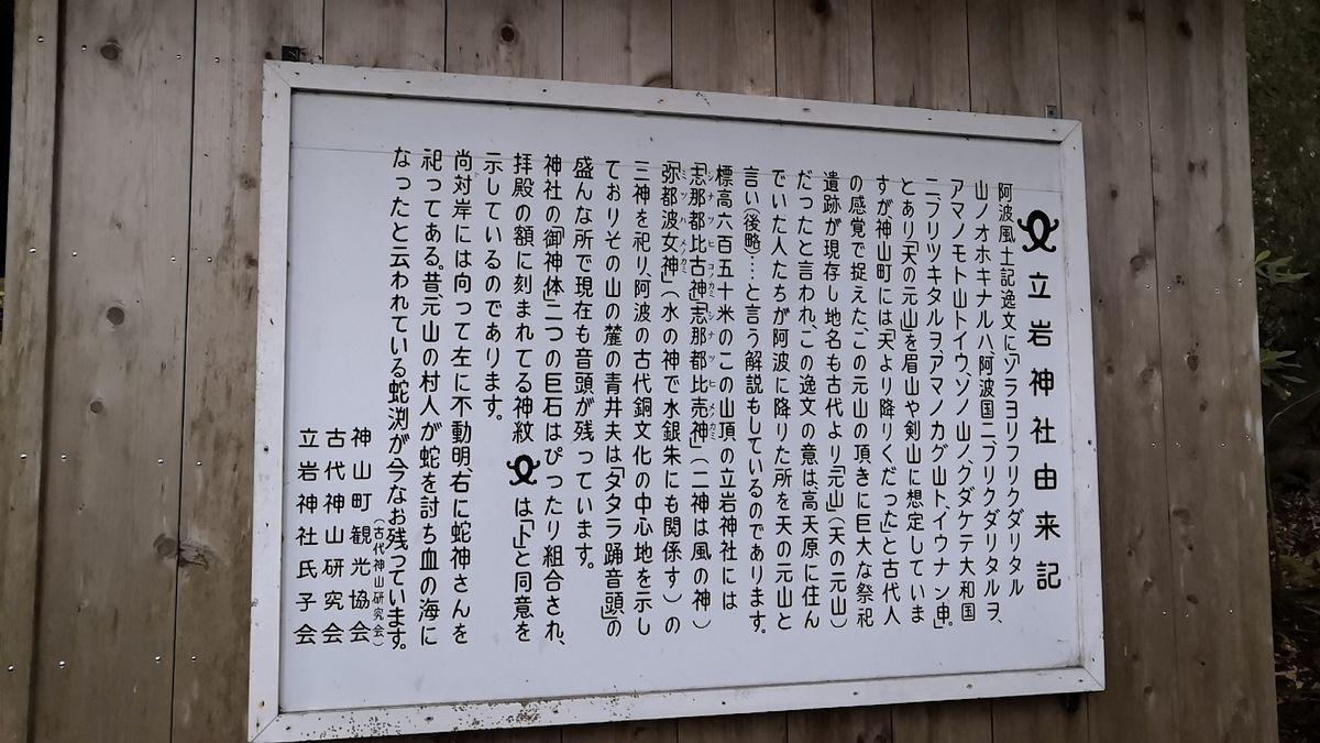 f:id:gouriki2020:20201123212112j:plain