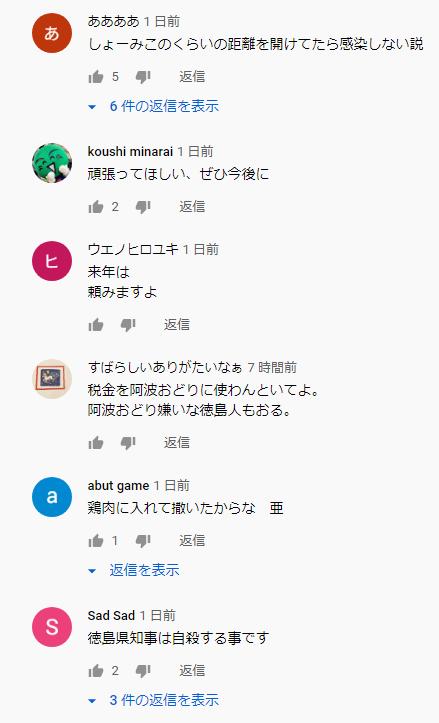 f:id:gouriki2020:20201124205742p:plain