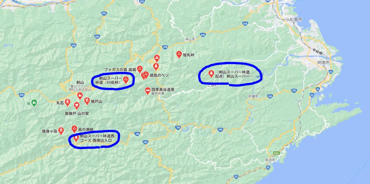 f:id:gouriki2020:20201211173337p:plain