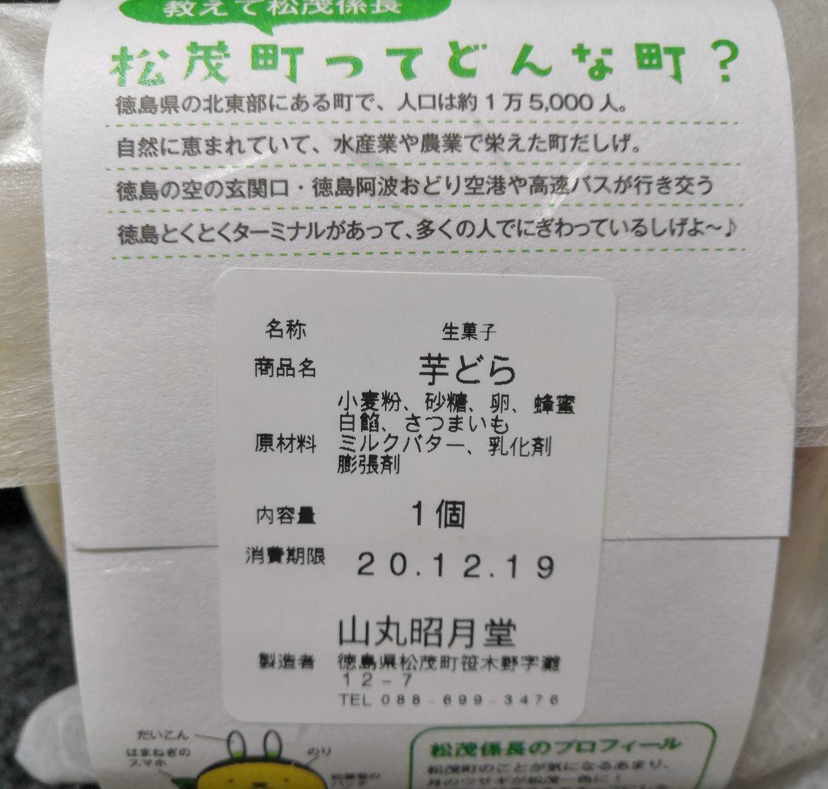 f:id:gouriki2020:20201213201257j:plain