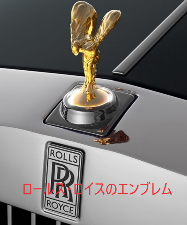 f:id:gouriki2020:20201226224331p:plain