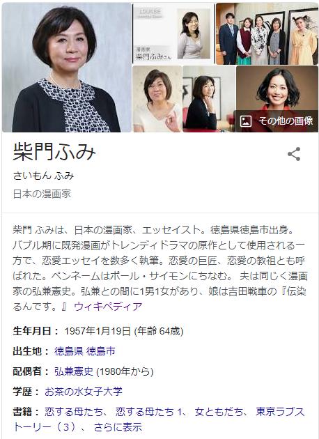 f:id:gouriki2020:20210218210435p:plain