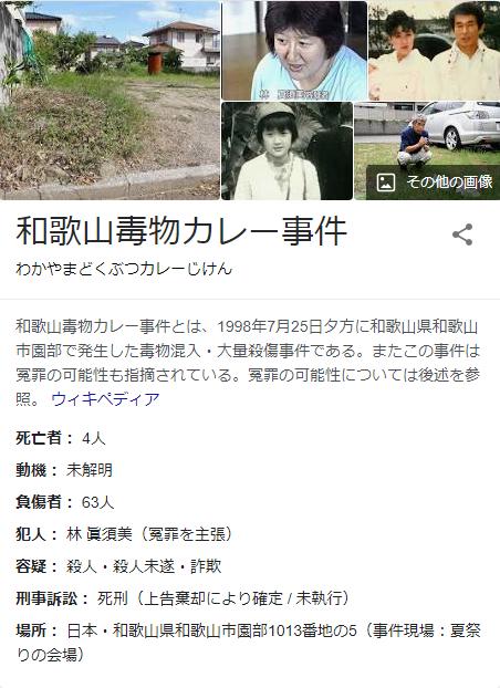 f:id:gouriki2020:20210218210847p:plain