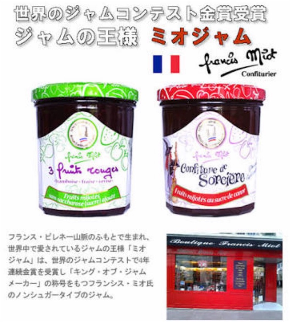 f:id:gourmetgourmetgourmet:20170112100722j:image