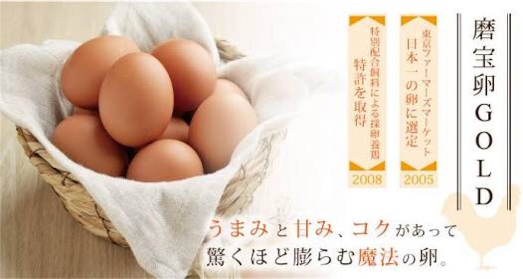 f:id:gourmetgourmetgourmet:20170210161736j:image