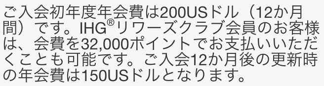 f:id:goutaro:20171206153500p:plain