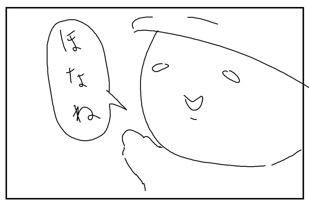 f:id:goutayoshimoto1123:20161001171642p:plain