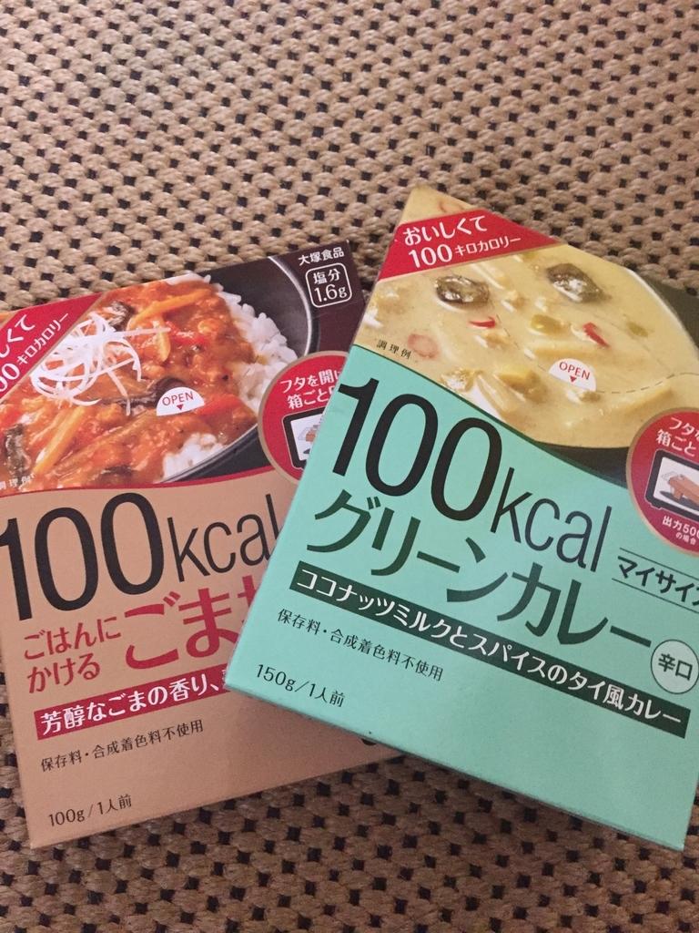 f:id:goutokuji-tomiko:20190205123458j:plain