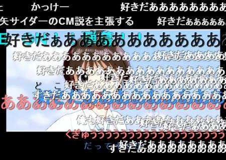 f:id:gouzou:20100221210443j:image