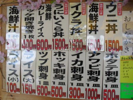 f:id:gouzou:20100519160057j:image