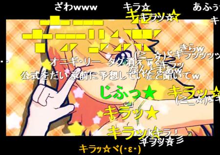 f:id:gouzou:20100727133023j:image