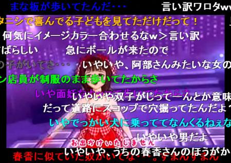 f:id:gouzou:20100727133522j:image