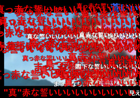f:id:gouzou:20100727133735j:image