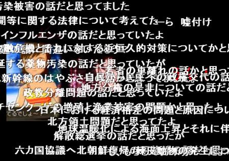 f:id:gouzou:20100727135001j:image