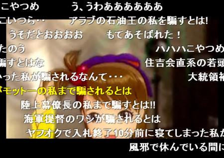 f:id:gouzou:20100727135003j:image