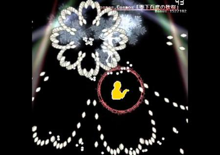 f:id:gouzou:20100727142059j:image