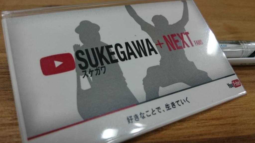 f:id:gowagami:20150625204046j:plain