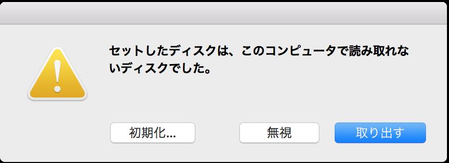 f:id:gowatana:20180218231650p:plain