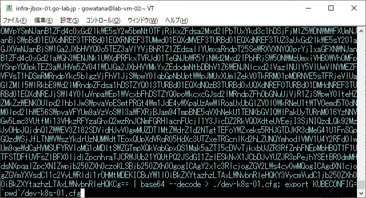 f:id:gowatana:20201223014934p:plain