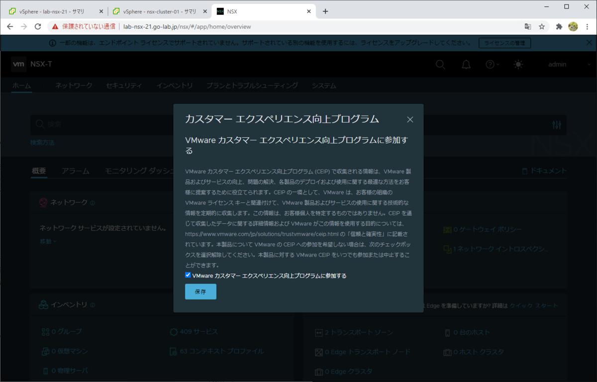 f:id:gowatana:20210129000539p:plain