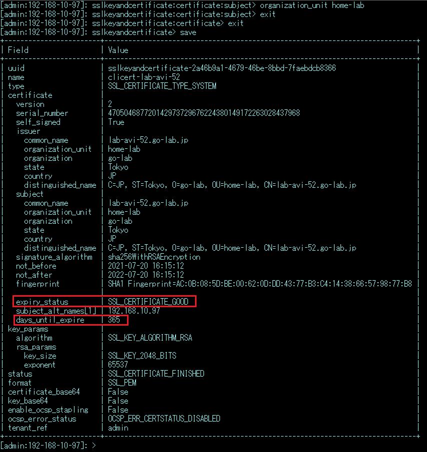 f:id:gowatana:20210721021225p:plain
