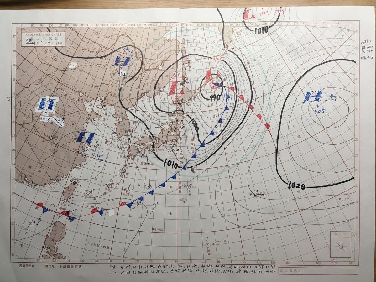 2019年5月2日の実況天気図