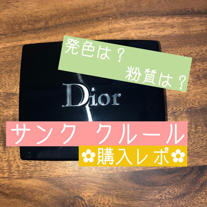 f:id:goyururi-cafe:20210114145306j:plain