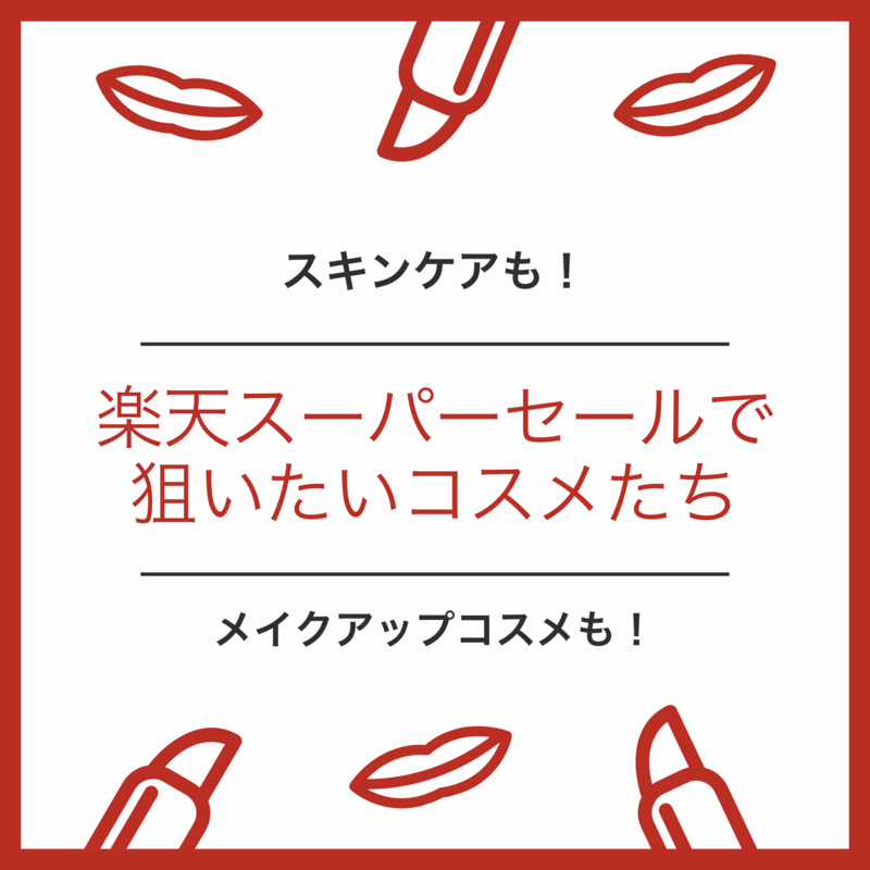 f:id:goyururi-cafe:20210325152254p:plain
