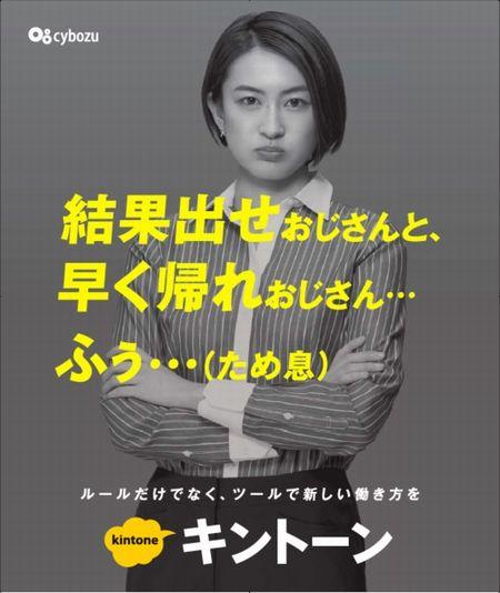 f:id:goyusuke:20180227220231j:plain
