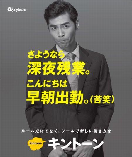 f:id:goyusuke:20180227220307j:plain