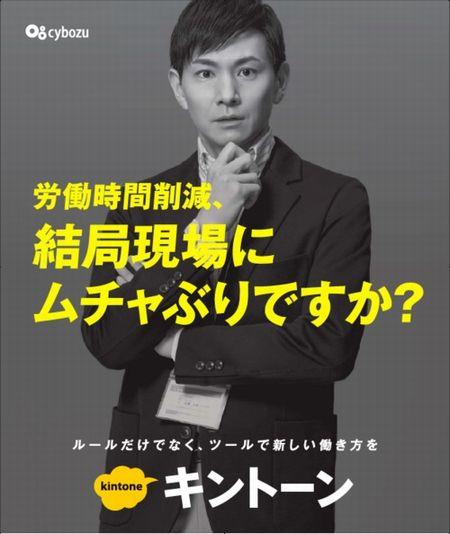 f:id:goyusuke:20180227220400j:plain