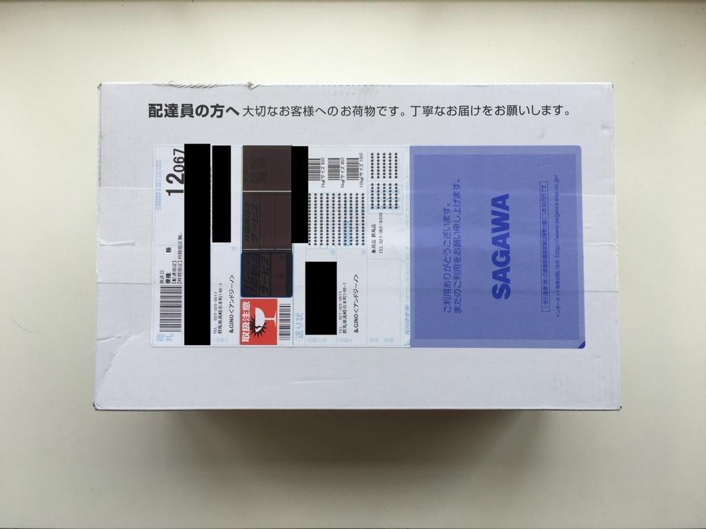 f:id:goyusuke:20180321124459j:plain