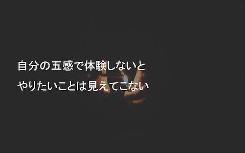 f:id:gozal:20180420150047p:plain