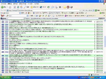 f:id:gp777:20071128142751j:image