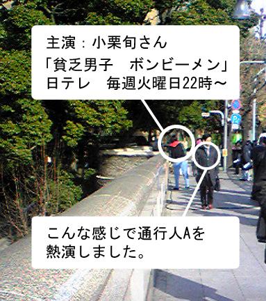 f:id:gp777:20080119104058j:image