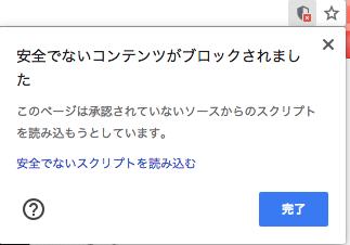 """""""はてなブログ https"""""""