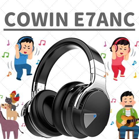 """COWIN E7ANC レビュー Bluetooth ヘッドホン"""