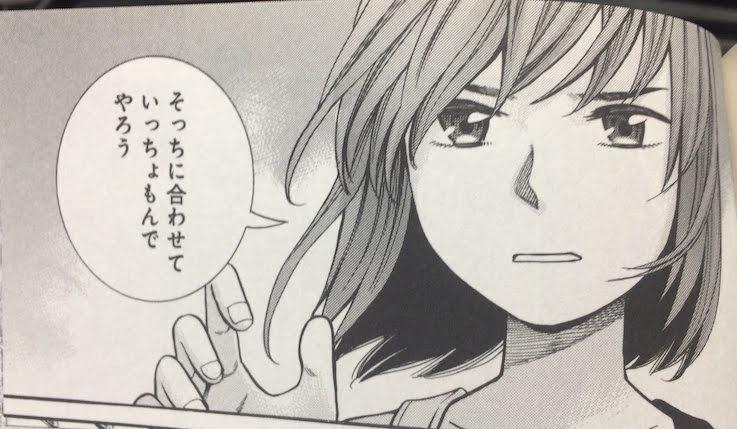 """""""2018 漫画 上半期 おすすめ ヒナまつり"""""""