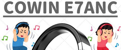 Bluetooth ヘッドホン COWIN E7