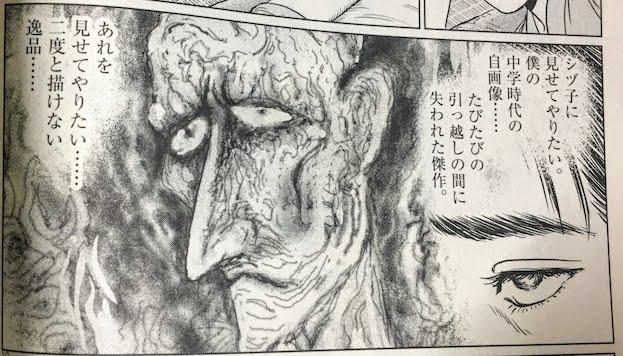 """""""暗い ダーク 漫画 オススメ"""""""