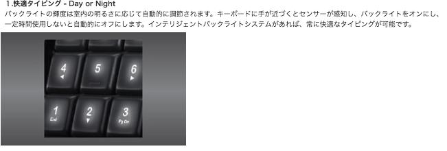 """""""ワイヤレス bluetooth キーボード コスパ logicool microsoft スマホ タブレット"""""""