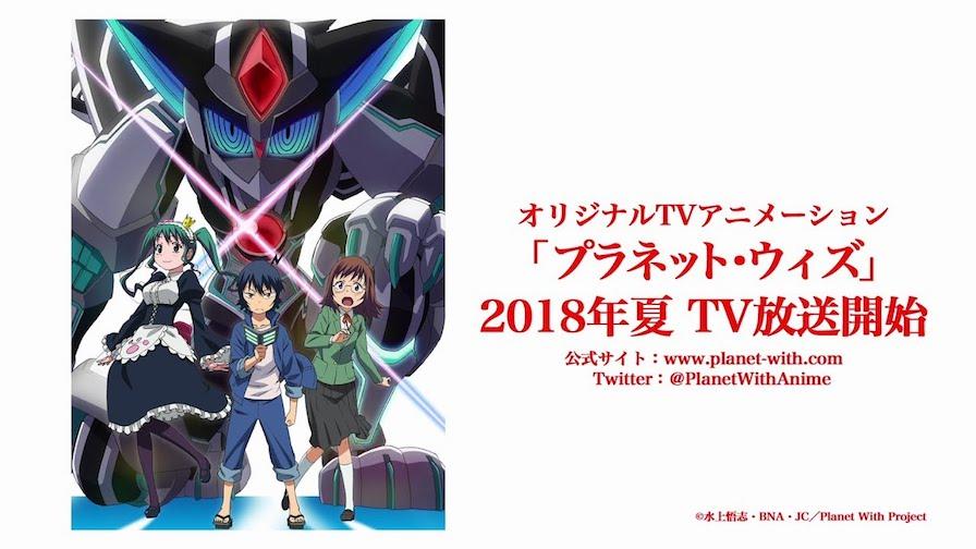 """""""2018 夏 アニメ Amazon アマゾン プライム 無料 オススメ"""""""