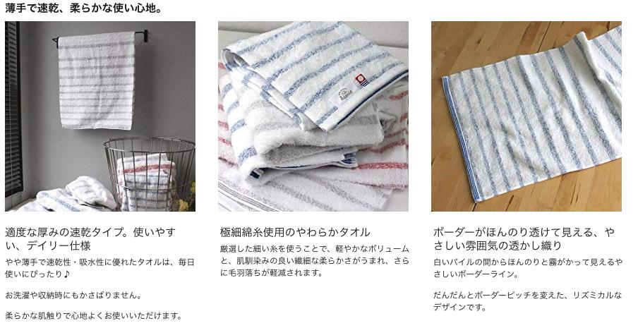 hiorie(ヒオリエ) 今治タオル 認定 mist ミスト フェイスタオル 4枚セット Amazon サイバーマンデー