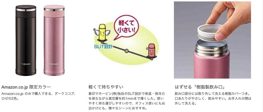 象印 ( ZOJIRUSHI ) 水筒 直飲み ステンレスマグ 480ml Amazon サイバーマンデー